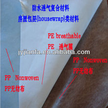 PP Spun Bond Non-Woven with PE Film laminate