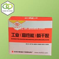 Professional manufacturer super strong glue for rubber with CE certificate