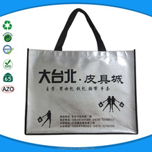 Alibaba China suppliers reusable pp laminated non woven shopping bag