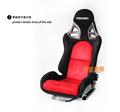 klasik Recaro spor araba koltukları satılık kumaş