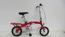 GM-F009 12inch folding bike single speed lightest folding bike