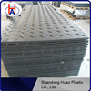HDPE track mat/HDPE ground mat/HDPE ground protection panel
