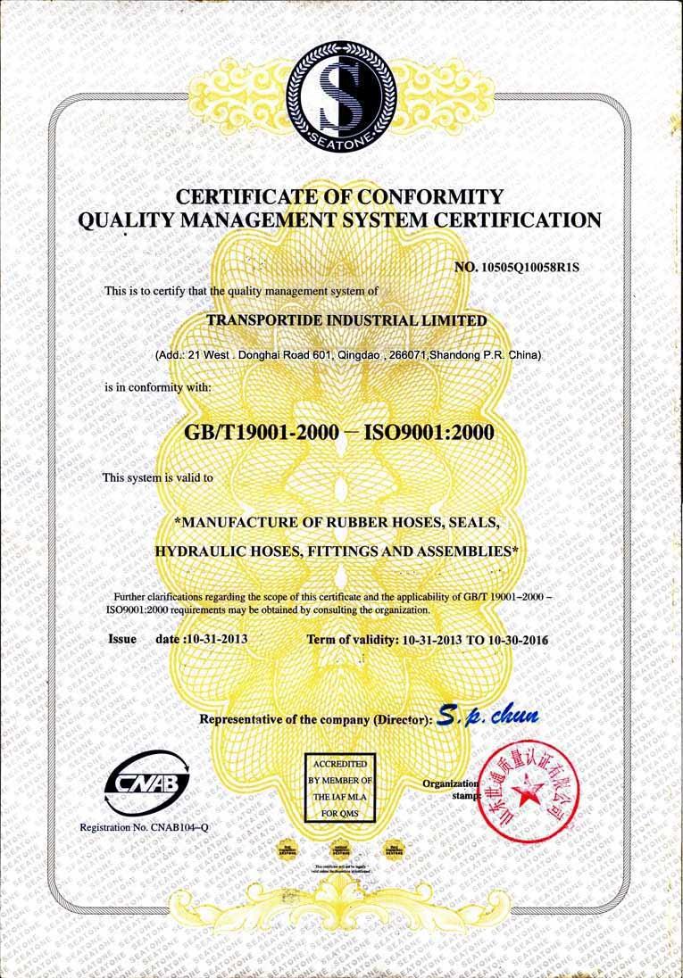Transportide ISO Certificate-2015.jpg