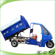 1500w electric tricycle enclosed body