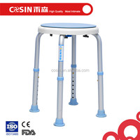 blue aluminum shower stool, swivel round bath seat with rubber platform