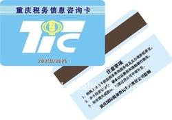 pet id tags,pet identification tag(FREE SAMPLES)