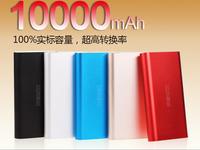 Waterproof slim moblie power bank 10000mah with full colors powerbank