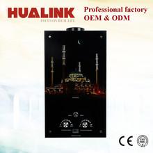 JSD24-JK12 flue auto gas water heater admiral appliances gas water heater