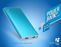 Best Selling Products 5V Super Slim Portable Power Bank
