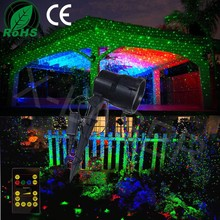 2015 newest garden decoration light Christmas tree decoration for outdoor landscape lighting with FDA CE ROHS UL certification