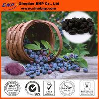 Pure Nature Acai Berry Extract Organic Acai Berry Powder To The World