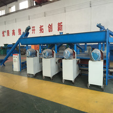 high quality biomass briquette machine/coal and charcoal extruder machine for sale