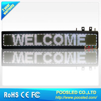 led running message display \ led message screen \ led scrolling message