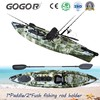 Single, Double Kayak, Kayak Fishing Cheap