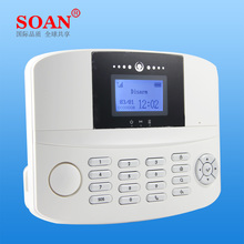 850/900/1800/1900 security alarm system android touch operating learn with over 90 wireless detectors