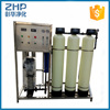 ZHP 500LPH High quality mobile mineral water plant drinking water plant