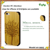 For iphone 5 Laser Engraving Wooden/Bamboo Blank Custom Design,Wholesale custom made Cell Phone Case For Mobile Phone Accessorie