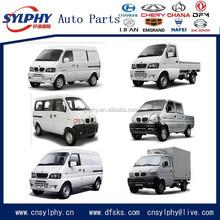 dfm dfsk sokon dongfeng car mini bus truck parts