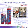 structural silicone sealant/ SPLENDOR high quality cheap silicone sealants/ rtv-1 silicone sealant