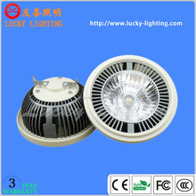 Ceiling Lights 12W ar111 led dimmable