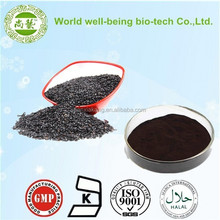 High Quality Black Rice Extract/Anthocyanidins 5%, 10%, 15%, 20%, 25% UV Anthocyanins 25%, 36% HPLC