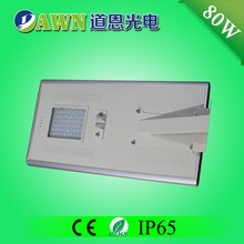 80W high lumen intelligent integrated solar led street light prices italian gold wooden pendant lamp cost shipping from china to