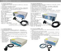 HD CCD Camera for surgery