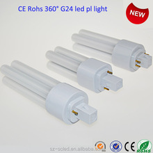 milky cover or clear cover g24 led plc 4pin 360 degree g24 replacement plc led light