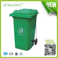 HDPE 120L Plastic Hand Free Step Standard Size Foot Pedal Dustbin Outdoor