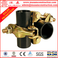 Promotion Price !!! 1.5 inch British type electrical galvanized scaffolding quick coupler for pipe