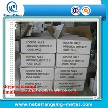 Best price and high quality roofing nails with umbrella head/metal roofing iron nail