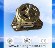 AC Wash Motor for Washing Machine High Power 160W