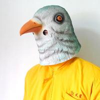 Halloween Realistic Natural Latex Green Pigeon Masks -Symbol of Peace -Fancy Dress