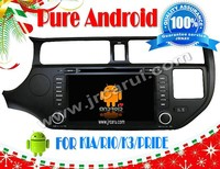 FOR KIA RIO spice 2012 Android 4.4 car audio gps dvd RDS,with Capacitive Screen, support back up camera central multimidia