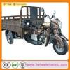 China 250cc powerful engine three wheel motorcycle / Motor tricycle/motor three wheeler