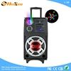 Supply all kinds of x5 speaker,under seat subwoofer speaker slim sub woofer