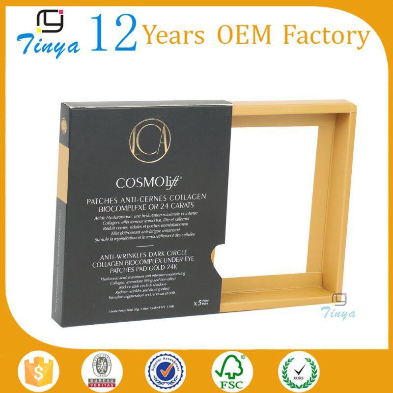 paper box485-3