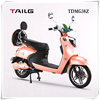 2015 new fashion low price eco simple electric motorcycle