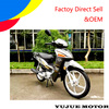 Factory kids motorbike/motos/mini gas motorcycle for sale