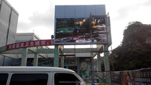 5500cd outdoor inflatable billboard