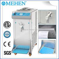 Pasteurizing Machine for Milk (MEHEN BRAND)