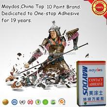 Maydos Neoprene contact cement, all purpose contact adhesvie glue