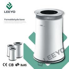 Minai ionizer air purifier , high performance air purifier for baby room ,bedroom