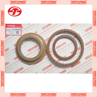 AW50-40LE auto engine transmission friction plates for CHRYSLER