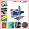 Perfect Laser PEDB400, PVC, aluminium, iron, glass, rubber, steel 20W wuhan iron and steel machine