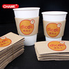 Sleeve Type and coffee cup hot cup Use paper coffee cup sleeve