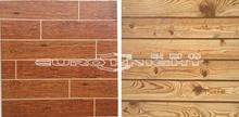 discontinued wood look designs ceramic floor tile price in pakistan and saudi