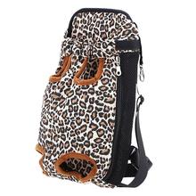 pet carrier bag/dog carry bag/pet travel bag