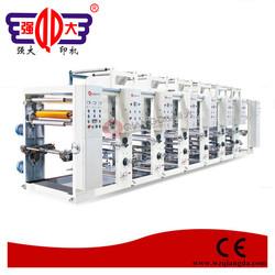 Gravure printing ink used in gravure printing machinery