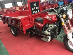 150cc water cooled rickshaw motorcycle